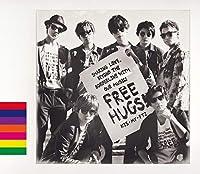 FREE HUGS!(CD2枚組)(通常盤)