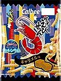 カルビー かっぱえびせん キャラメル味 65g ×12袋