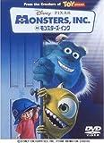 モンスターズ・インク [DVD] 画像