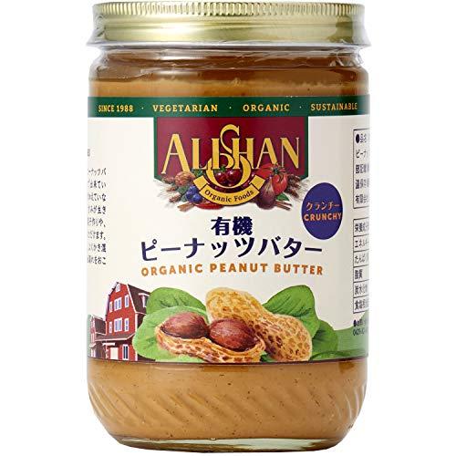 ALISHAN(アリサン)『ピーナツバタークランチ』