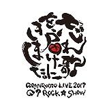 「GRANRODEO LIVE 2017 G12 ROCK☆SHOW 道化達ノ宴/GRANRODEO LIVE 2017 G7 ROCK☆SHOW 忘れ歌を、届けにきました。」 (特典なし) [Blu-ray]