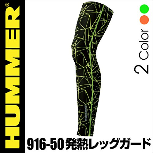HUMMER(ハマー)発熱ロングレッグガード レッグウォーマーat-916-50 グリーン フリー