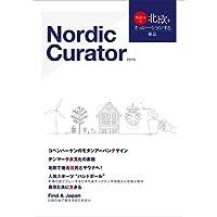 Nordic Curator: 等身大の北欧をキュレーションする雑誌 Vol.