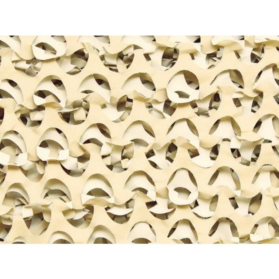汚物分類するトラブルトラスコ中山 CAMO プロ レギュラーXウルトラライト デザート 2.4mX6m LW04DC