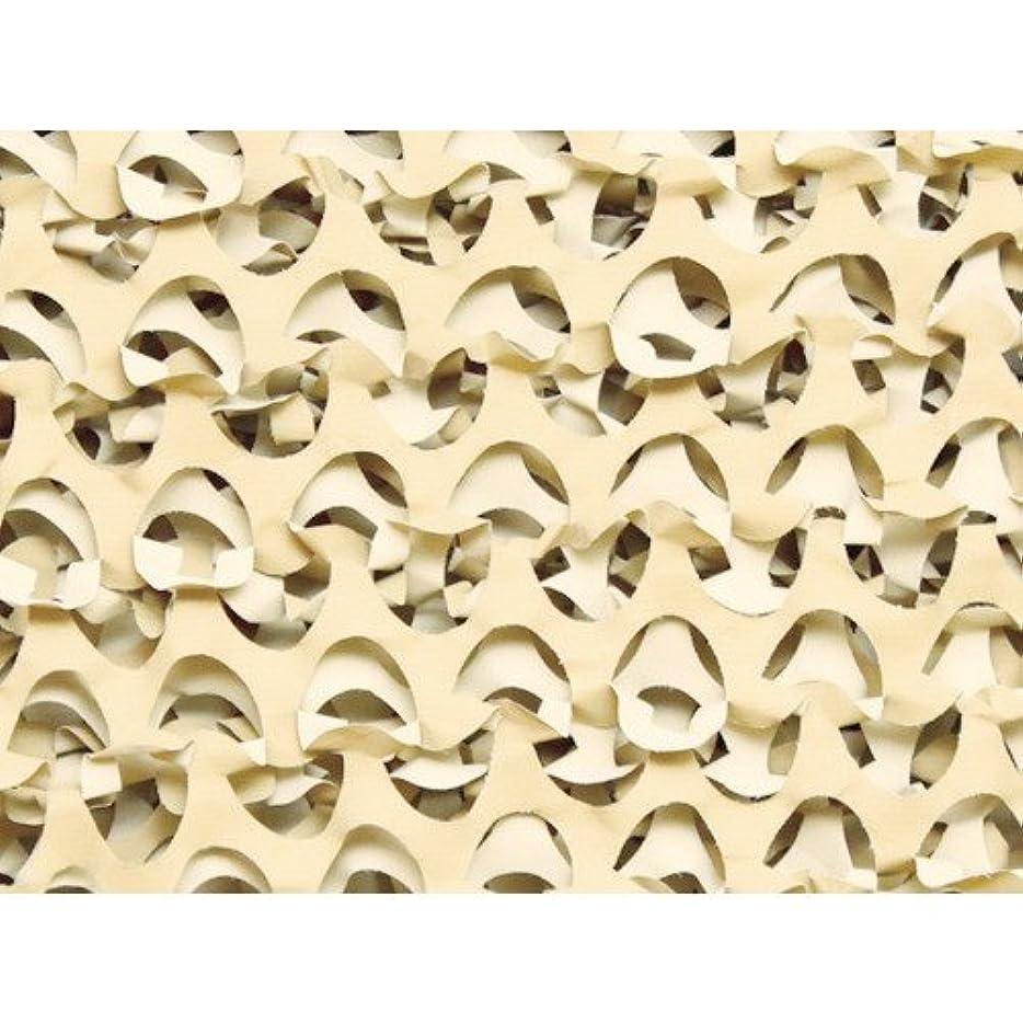 消費する怠な幾何学トラスコ中山 CAMO プロ レギュラーXウルトラライト デザート 2.4mX6m LW04DC