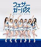 恋のラブ�Pサンシャイン (初回限定盤)