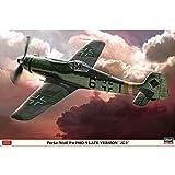 """ハセガワ 1/32フォッケウルフFw190D-9 後期型 """"第2戦闘航空団"""