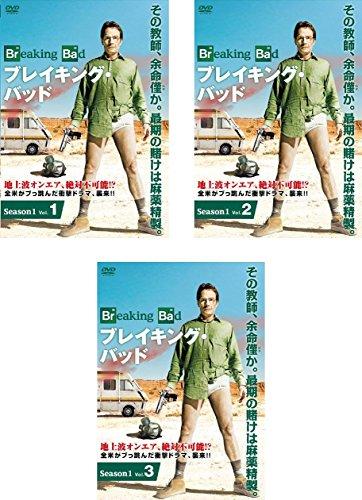 ブレイキング・バッド Season1  全3巻セット [マーケットプレイスDVDセット商品]