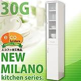 キッチン 収納 食器棚 ニューミラノ スリム 食器棚 30G SZ032