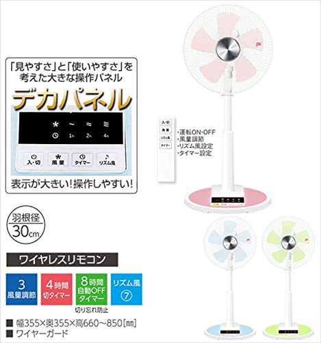 YAMAZEN『リビング扇風機(YLR-BG303)』