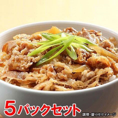 ヤヨイ 業務用極うま牛丼の具5パックセット【冷凍食品】