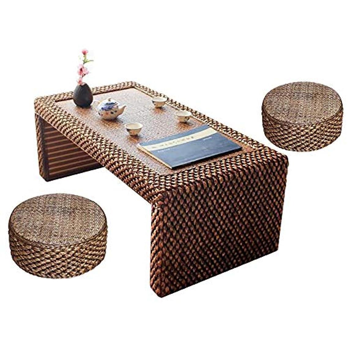 近代化オートメーションタンザニア籐小さなコーヒーテーブル禅手作り畳茶テーブルシンプルシルローテーブルバルコニーコンピュータ出窓テーブル (Style : B)