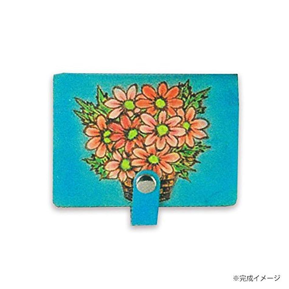 収益スチュアート島資料クラフト社 革キット カードケースセット ヨコ型 4114