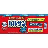 【第2類医薬品】水ではじめるバルサン12~16畳用 25g×3