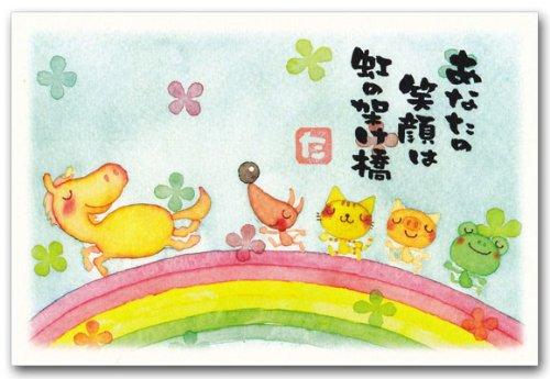 「優しさの種幸せの雫」ポストカード あなたの笑顔は虹の架け橋
