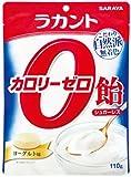 ラカント カロリーゼロ飴 シュガーレス ヨーグルト味 110g