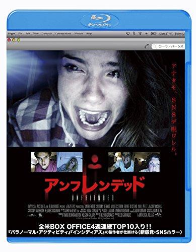 アンフレンデッド [Blu-ray]の詳細を見る