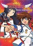 Angelic Layer 1: Divine Inspiration [DVD] [Import]