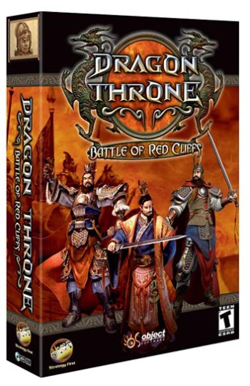組み合わせ復活ブラストDragon Throne: Battle of Red Cliffs (輸入版)