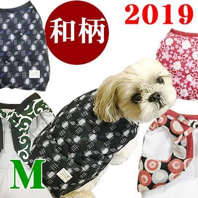 [犬のちゃんちゃんこ 国産品][2019新柄]和柄 Mサイズ 犬服 ドッグウェア M,5.番傘緑