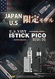 51ZGBcDUvTL. SL160 - 【レビュー】「KIZOKU Chess Series 510ドリップチップ」レビュー。電タバ貴族のまっさーさんデザインのチェスドリチ!!
