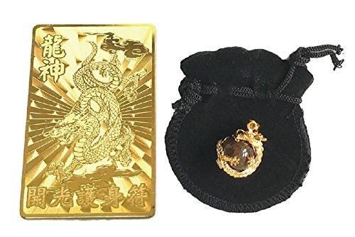 開光護身符 龍神 5本爪 皇帝龍 メタルカード ホログラム仕様 (カード+皇帝龍玉)