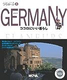 フラヌール 8 GERMANY (ドイツ) — ココロにいい暮らし 画像