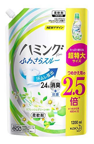 『【大容量】ハミングファイン 柔軟剤 リフレッシュグリーンの香り 詰め替え 1200ml』のトップ画像