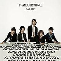 Change Ur World