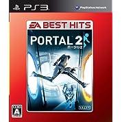 EA BEST HITS ポータル2 - PS3