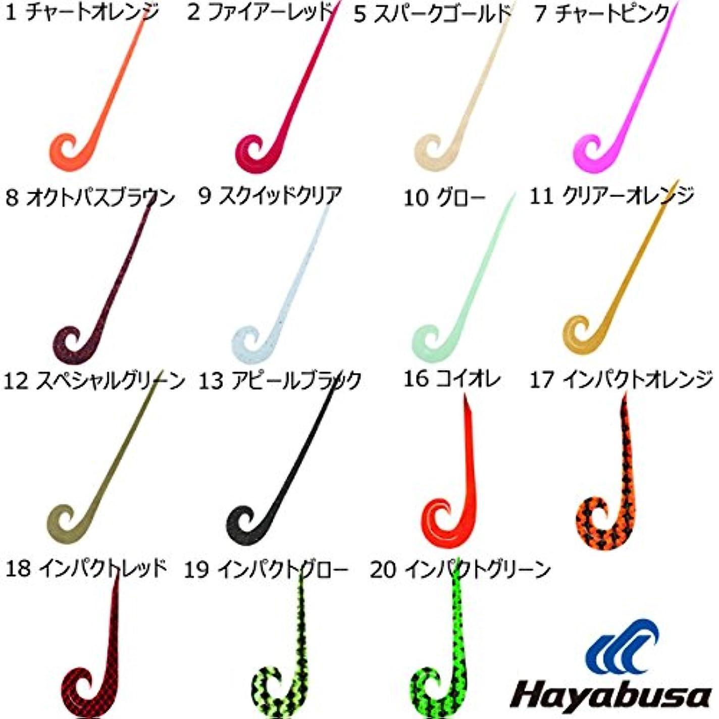 結論バイバイアラブハヤブサ(Hayabusa) タイラバ 無双真鯛フリースライド カスタムシリコンネクタイ ツインカーリー 2個 クリアーオレンジ #11 SE132
