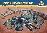 タミヤ ボフォース 40mm対空機関砲 38458 (イタレリ 1/35 ミリタリーシリーズ 6458)
