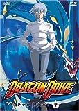 Dragon Drive 7: New Power [DVD] [Import]