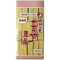登喜和冷凍食品 高野豆腐徳用15枚 232g×5袋