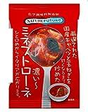 コスモス食品 Nature Future ミネストローネ13.2g×10個