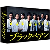 ブラックペアン DVD-BOX