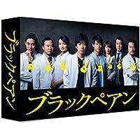 【Amazon.co.jp限定】【早期購入特典あり】ブラックペアン Blu-ray BOX