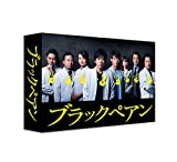 【早期購入特典あり】ブラックペアン Blu-ray BOX(ポスタービジュアルB6クリアファイル付)