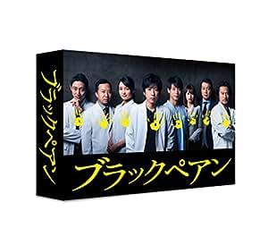 【早期購入特典あり】ブラックペアン DVD-BOX(ポスタービジュアルB6クリアファイル付)