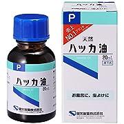 健栄製薬 (1402)新品:  ¥ 907  ¥ 578 64点の新品/中古品を見る: ¥ 428より
