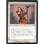 マジック:ザ・ギャザリング MTG 果敢な勇士リン・シヴィー (日本語) (特典付:希少カード画像) 《ギフト》