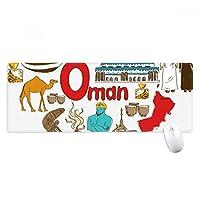 オマーンの愛の心の風景の国旗 ノンスリップゴムパッドのゲームマウスパッドプレゼント