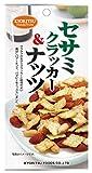 共立食品 100AP セサミクラッカー&ナッツ 35g×6袋