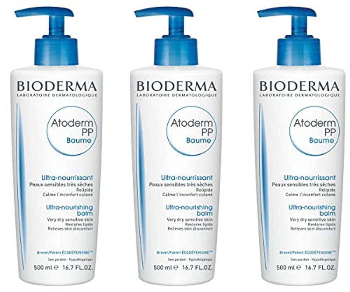 藤色種をまく削減ビオデルマ BIODERMA アトデルム PP バーム 500ml 3本セット 海外直送品