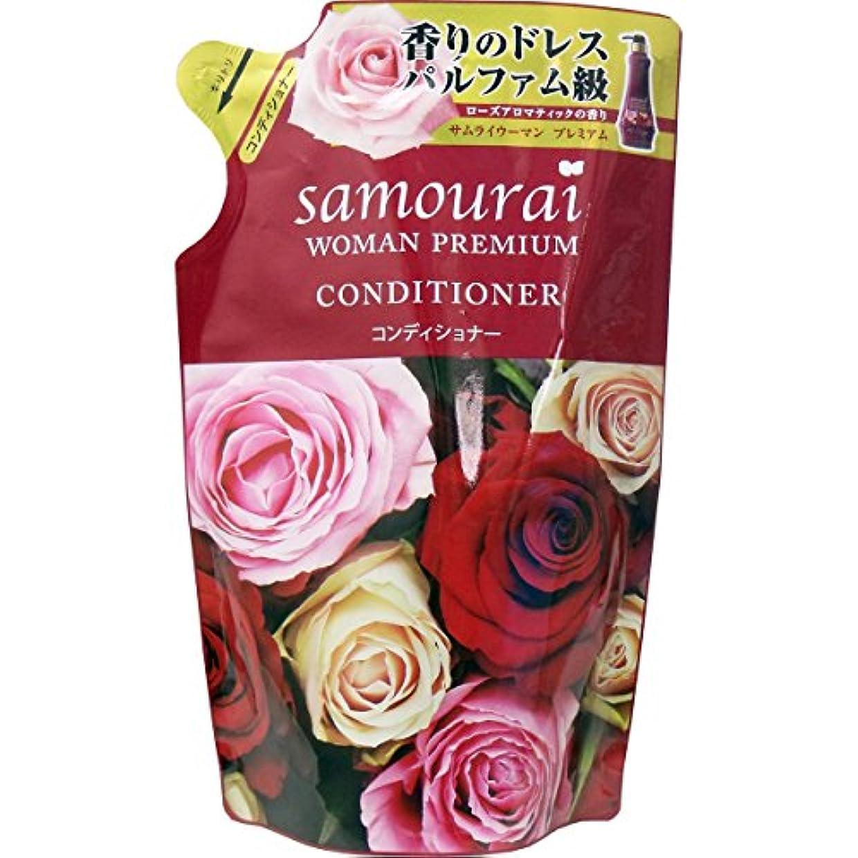 桃お祝い自体サムライウーマン プレミアム コンディショナー レフィル370ml 詰替 3個セット