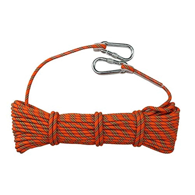 ハッピー免疫する脆い屋外用クライミングロープ、ポリエステル脱出用安全ロープ8mm耐摩耗性高高度操作用コード屋外用登山用ユーティリティロープ,Orange,20m
