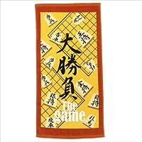 丸眞 バスタオル じゃポップ 50×100cm 将棋ゲーム 綿100% プリントタオル 0515014500