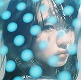 NAMiDA(完全生産限定盤)(CD+グッズ) - KANA-BOON