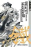 Peace Maker Kurogane 02