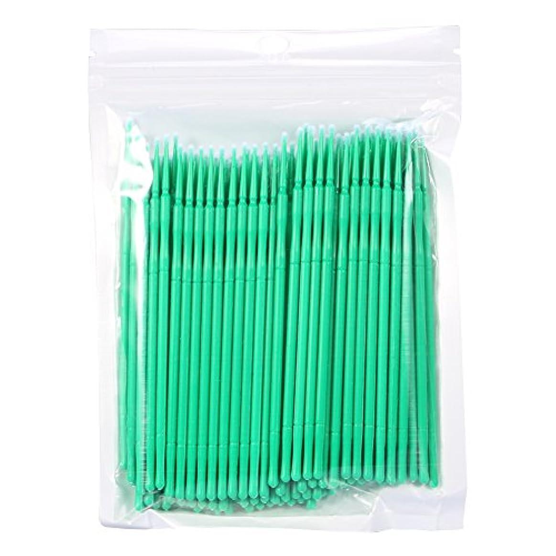 前置詞居住者部屋を掃除する4色100PCS 使い捨て可能なまつげブラシ、400個のまつ毛ブラシ 便利(绿色)